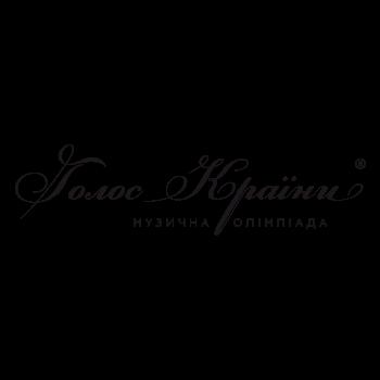 """Всеукраїнська відкрита музична олімпіада """"Голос Країни"""""""